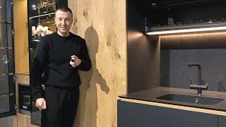 Обзор Кухни за 37 000 евро  на Выставке KIFF 2019 . Элио . Кухня Карбон
