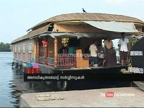 Unauthorised houseboats services in Alappuzha : Chuttuvattom News