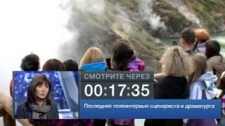 Чудесное возрождение камчатского гейзера