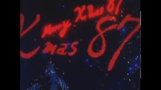 Merry Xmas '87