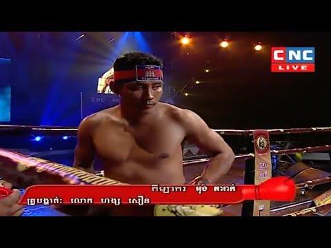 Ung Pheareak vs Khorngfha(thai), Khmer Boxing CNC 22 April 2018, Kun Khmer vs Muay Thai