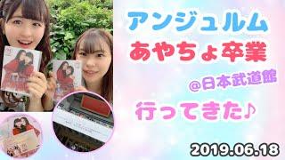 SNS ♡ みおちゅん @miochun910 https://twitter.com/miochun910.