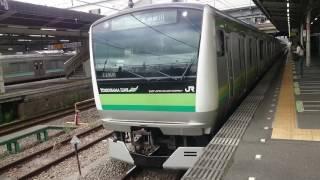 E233系6000番台横クラH026編成 JR横浜線各駅停車東神奈川行き 橋本駅発車