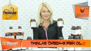 Спортивное питание (ERSport.ru) Twinlab Omega-3 Fish Oil