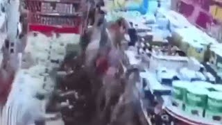 CCTV shows moment earthquake hits Iran-Iraq border