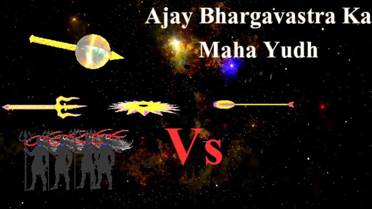 Power Of Bhargavastra Vs Narayanastra   Bhargavastra