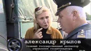 Документальный фильм про дальнобойщиков