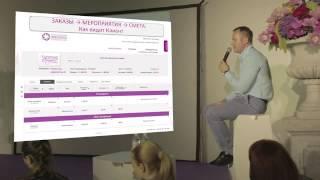 Всё для свадебных организаторов. Cергей Ермилов(Всё для свадебных организаторов. Оптимизация бизнеса для организаторов различных мероприятий. Программа..., 2014-02-06T14:35:29.000Z)