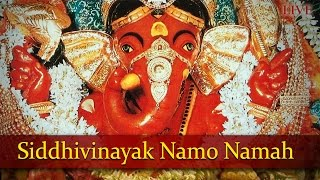 Siddhivinayak Namo Namha - Best Classic Devotional Mantra