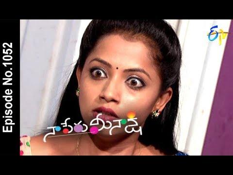 Naa Peru Meenakshi | 6th June 2018 | Full Episode No 1052 | ETV Telugu