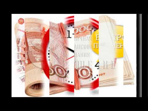 кредит в сбербанке для пенсионеров без поручителей