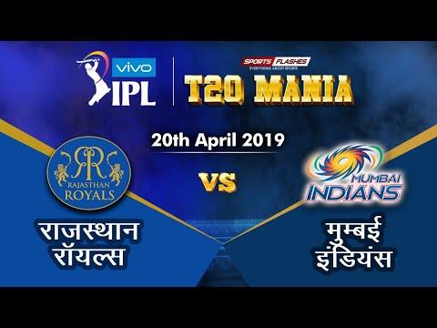 Rajasthan Vs Mumbai  T20 | Live Scores and Analysis | IPL 2019