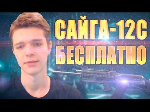 Игры онлайн играть c регистрации стрелялки