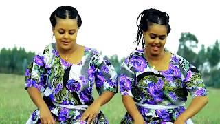 Ashenafi Abebe -Melkekena | መልከቀና - New Ethiopian Music 2017