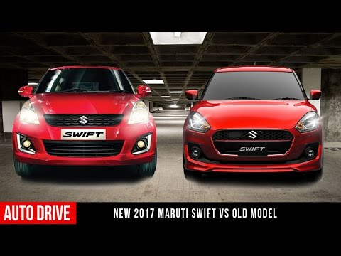Compare 2017 Maruti Swift RS vs Old Model lAutoDrive|