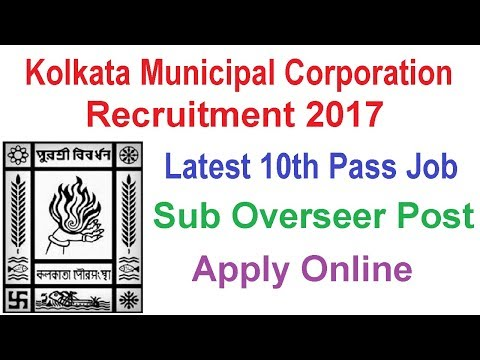 Kolkata Municipal Corporation Recruitment 2017 | Latest 10th Pass Job | Apply Now