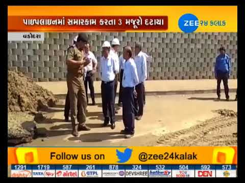 Vadodara: GSFC Team Rescued 3 Workman during pipeline work-ZEE 24 KALAK