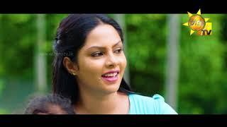 දුන්හිඳ සේ වරළ ඇතත් | Dunhinda Se Warala Athath | Sihina Genena Kumariye Song Thumbnail