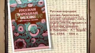 Традиции русской культуры