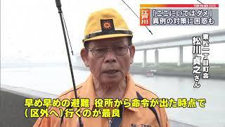 「ここにいてはダメ」 東京・江戸川区が異例の対策