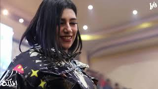 الملكة يارا محمد والسيكو بتغني هتكبرها عليا مع الجمهور والقاعه كلها بترقص أقوي حظ هتسمعه 2020