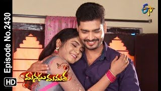 Manasu Mamata | 3rd November 2018 | Full Episode No 2430 | ETV Telugu