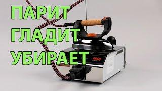 утюг MIE Stiro Pro 200 ремонт
