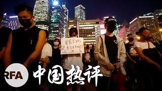 上海深圳区中区   中国同开两条战线?  中国热评