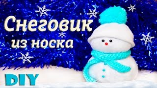 новогодний DIY Снеговик из носка