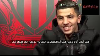 فيلم وثائقي من بين سبورت حول المنتخب الجزائري/رحلة  الوصول لنهائي كأس أفريقيا 2019 🇩🇿🔥🔥