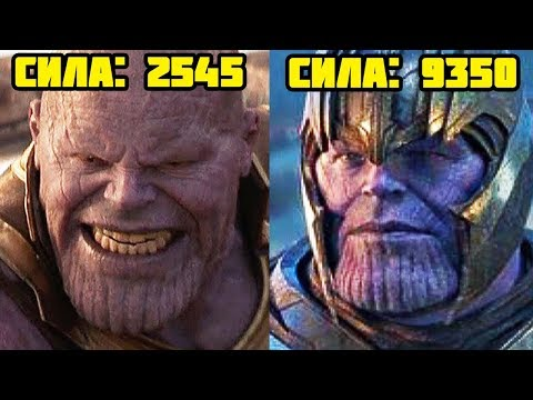 Вот почему Танос