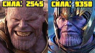 Вот почему Танос в Финале намного сильнее Таноса в Войне Бесконечности