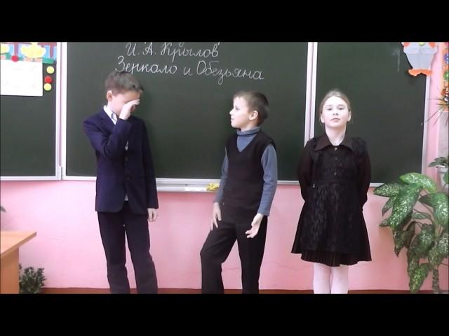 Изображение предпросмотра прочтения – «3 класс, Пичкиряевская основная школа, Рязанская область» читает произведение «Зеркало и обезьяна» И.А.Крылова