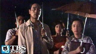 豪雨のため多摩川が増水し、田島家の付近一帯に避難命令が出された。則子(...