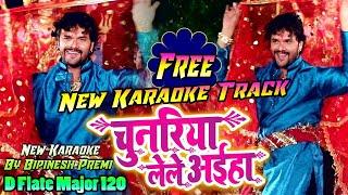 || Free Karaoke || Chunariya Lele Aiha Khesari lal Yadav Copied  By BIpinesh Premi First On Youtube