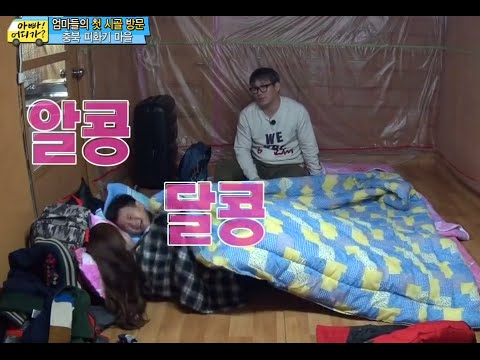[ENG SUB] Dad! Where Are You Going? 아빠 어디가 - Hoo's Parent_awkward Moment 20141207
