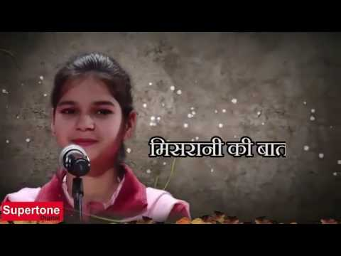 BATA MERE YAAR SUDAMA RE WITH LYRICSHARYANVI SCHOOL GIRLSKRISHAN SUDAMA YAARI SONG360p