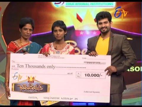 Champion |1st January 2017 - Full Episode | ETV Telugu