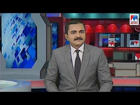പ്രഭാത വാർത്ത | 8 A M News | News Anchor - Tom Kuriakose |December 26, 2017