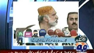Zulfiqar Mirza fight in Press Conference ( plzzz watch )