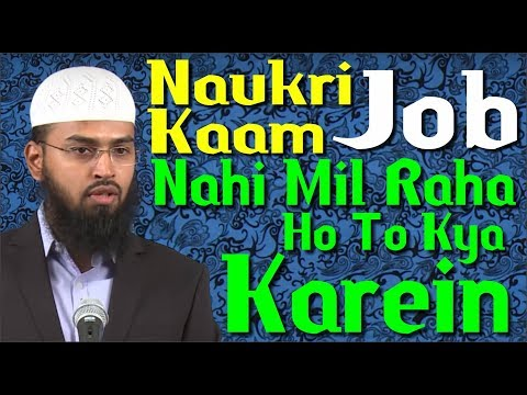 Naukri Kaam Job Nahi Mil Raha Ho To Kya Karein - What To Do If You Don't Have Job By Adv. Faiz Syed