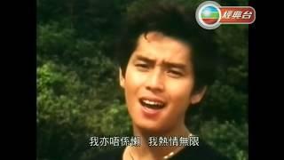 譚詠麟 ~ 天邊一隻雁【Music Video 】