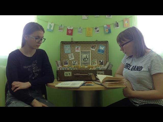 Изображение предпросмотра прочтения – «QuestLibris» читает произведение «Ива и берёза» А.А.Фета