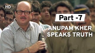 Anupam Kher insults Amrish Puri [Part 7] Salaakhen | Sunny Deol | Raveena Tandon | Hindi Action