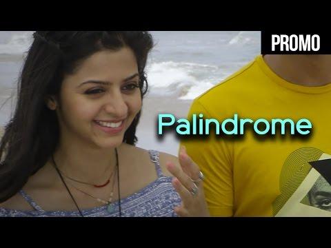 Palindrome | Promo 1 | D Imman | Vinodan