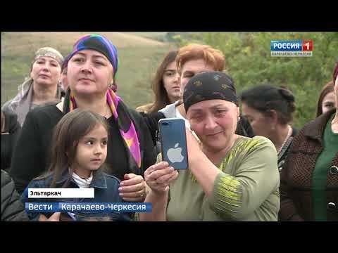 Вести Карачаево-Черкесия 04.10.2019