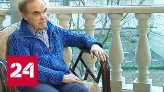 Народный артист России Глеб Панфилов отмечает юбилей - Россия 24