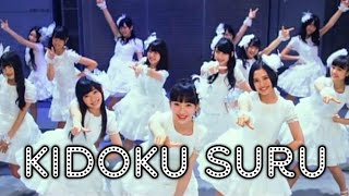 【Bahasa Indonesia】 HKT48 - Kidoku Through