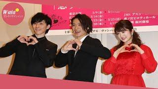 A.B.C-Z戸塚祥太(31)が10日、都内で行われた主演ミュージ...