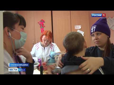 В селе Сычёвка Смоленского района хотят закрыть круглосуточный стационар